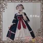 洛麗塔Lolita櫻井姬op優雅蕾絲蝴蝶結飛袖連身裙洋裝【聚可愛】