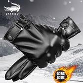 卡帝樂鱷魚皮手套男保暖防寒騎車加絨防水可觸屏騎行暖手戶外手套快速出貨