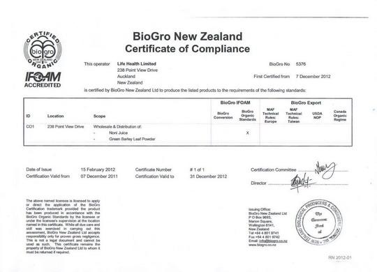 紐西蘭有機100%諾麗果發酵原汁(免運)