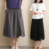 遮胯裙子顯瘦洋氣大碼寬鬆減齡遮肉顯瘦時髦百搭半身裙春裝2020款 快速出貨
