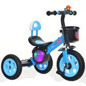 兒童三輪車腳踏車1-3-5大號輕便女寶寶童車帶音樂2-6歲小孩自行車HRYC 生日禮物