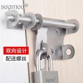 加厚不銹鋼插銷反鎖扣門栓搭扣大門鎖頭門扣門栓防盜鎖掛鎖門銷   酷男精品館