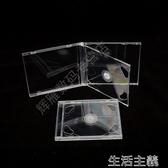 CD收納盒 09明雙面光盤盒12CMCD盒收納盒可插封面CD/DVD雙碟盒透明方盒 生活主義