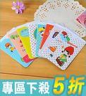5入 手繪卡通女孩雙面卡套【AE1607...