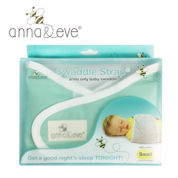 Anna&Eve 美國 嬰兒舒眠包巾(綠色/S號) 防驚跳新生兒 / 早產兒肚兜