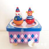 音樂盒-木制創意旋轉動物機械八音盒 木質音樂盒兒童音樂啟蒙玩具-奇幻樂園