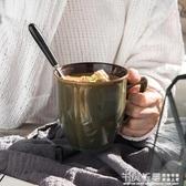 馬克杯 歐式復古咖啡杯水杯陶瓷馬克杯帶勺早餐杯牛奶杯家用辦公室茶杯子 夢幻衣都
