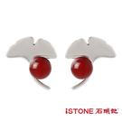 925純銀耳環 甜美杏福(限量唯一兩色選) 石頭記