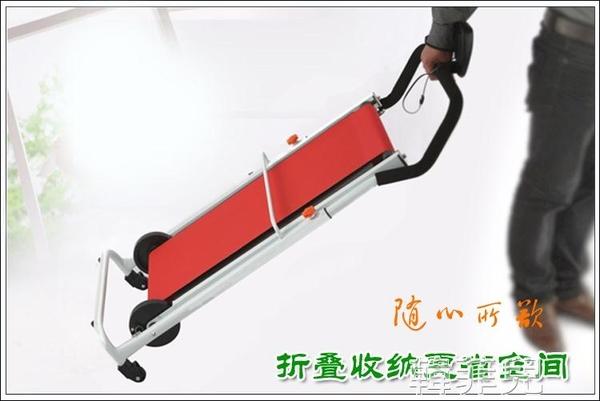 跑步機 小型家用機械走步機 迷你機械跑步機 不插電可折疊跑步機室內 MKS韓菲兒