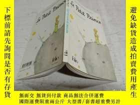 二手書博民逛書店Le罕見Petit Prince:La version française小王子:法國版Y200392