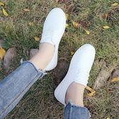 小白鞋女鞋春季2018新款百搭厚底韓版板鞋帆布鞋百搭學生平底單鞋 全館鉅惠 限時結束