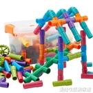 水管道積木拼裝插4男孩子5益智力9寶寶1-2女孩3-6周歲7嬰兒童玩具ATF 美好生活