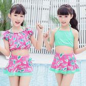 可愛分體泳衣女孩中大童女童小孩公主裙式游泳衣兒童小童泳裝  ys1281『毛菇小象』
