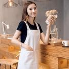 圍裙純白色純棉家用廚房工作服時尚女做飯廚師圍腰男【快速出貨八折下殺】