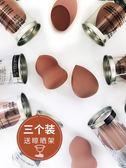 化妝棉美妝蛋氣墊粉撲海綿化妝球彩妝蛋葫蘆干濕兩用 黛尼時尚精品