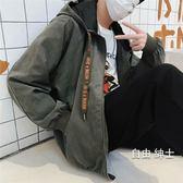 嘻哈風外套男秋季寬鬆連髮夾克衫BF正韓休閒情侶hiphop外衣服潮流 1件免運