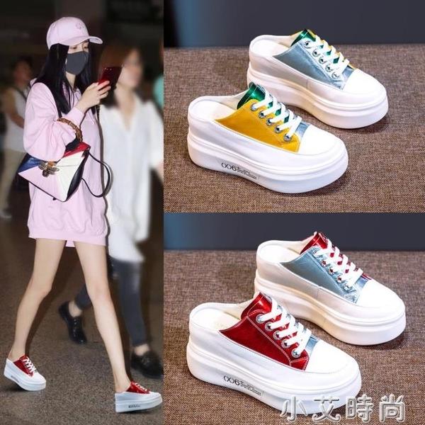 半拖鞋女外穿2021春季新款厚底增高包頭懶人涼拖松糕運動小白單鞋 小艾新品