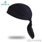 嘻哈黑人頭巾包頭男海盜帽兒童籃球運動健身吸汗頭套速干小帽騎行 樂事館新品