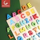 幼兒童數字字母拼圖積木寶寶1-2-3歲4男女孩5益智力開發6早教玩具 一米陽光