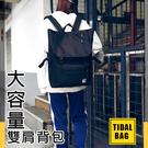 新款韓版大容量學院風雙肩後背包【YB030】戶外休閒背包學生背包