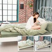 床包被套組-雙人 [水洗棉系列] ;自然無印;簡約設計;沐眠家居