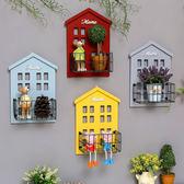 小房子置物架兒童房間創意墻上墻壁掛件裝飾房間的小飾品墻面掛飾 【快速出貨】