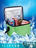 汽車保溫箱保鮮箱冰包食品冷藏箱戶外車載保溫包便攜式家用保冷箱  igo 小時光生活館