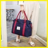 小行李包女短途旅行包男韓版大容量輕便健身手提行李袋簡約旅遊包