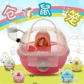 倉鼠籠子外帶手提籠透明迷你雙層別墅太空艙套裝倉鼠生活用品玩具 polygirl