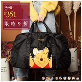 旅行袋-迪士尼系列可愛人物尼龍大旅行袋-共9色-A13130060-天藍小舖