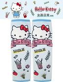 車之嚴選 cars_go 汽車用品【PKTD010B-01】Hello Kitty 女孩日常系列 安全帶保護套 2入