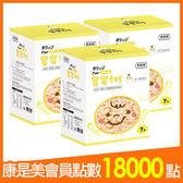 (預購)農純鄉寶寶粥-原淬寶寶粥7入三盒組【康是美】
