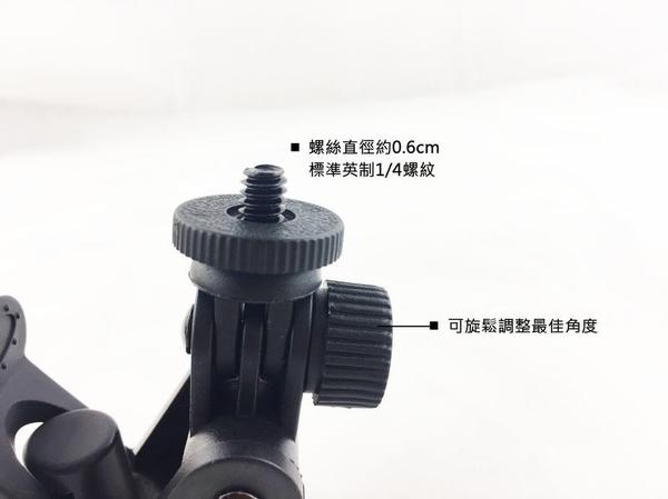 雲台吸盤車架 雲台吸盤支架 行車紀錄器車架 行車紀錄器支架 相機雲台車用支架 吸盤車架 螺孔式