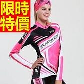 自行車衣 長袖 車褲套裝-透氣排汗吸濕暢銷創意女單車服 56y16[時尚巴黎]