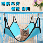 寵物吊床-夏用透氣搖粒絨貓吊床寵物鐵籠吊床椅子下的貓床貓墊貓窩【全館免運】