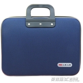 14寸15寸牛津布展業包電腦包手提業務包 PICC人民人壽 中國人保ATF  英賽爾3C