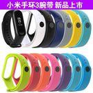 【SZ64】多色可選 單色 適用于 小米...