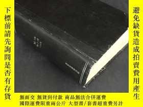二手書博民逛書店ARCHIVES罕見OF OPHTHALMOLOGY 眼科檔案 第106卷 1-12 1988年 7 (後書封面破