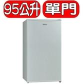 SAMPO聲寶【SR-A10】95公升冰箱(取代舊款SR-N10