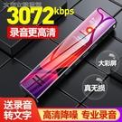 錄音器升邁錄音筆小型隨身錄音轉文字專業高清降噪超長待機大容量錄音器 快速出貨