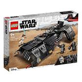 樂高積木LEGO《 LT75284 》STAR WARS™ 星際大戰系列 - Knights of Ren Transport Ship / JOYBUS玩具百貨