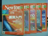 【書寶二手書T7/雜誌期刊_RIX】牛頓_152~159期間_共5本合售_黑洞入門