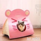 貓咪夏季寵物窩棚 可愛貓咪四季窩棚 寵物貓窩用品封閉式貓窩 QG8838『Bad boy時尚』
