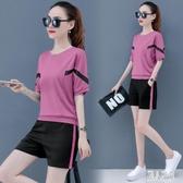 運動服套裝女潮牌時尚2020年夏裝新款寬鬆短袖短褲洋氣休閒兩件套 LR25979『麗人雅苑』