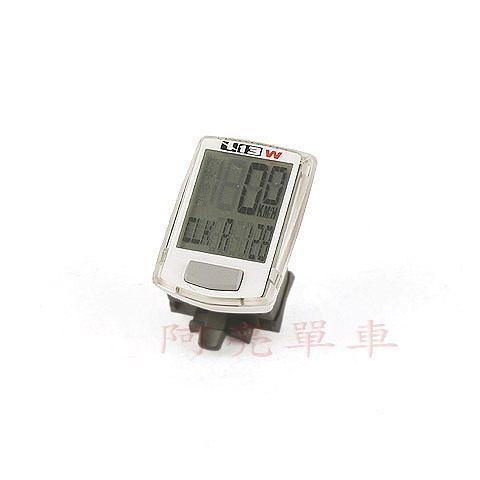 *阿亮單車*ECHOWELL 單車無線碼表(U13W),13功能,附記錄減碳量新功能,黑白兩色《B33-561》
