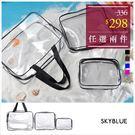 收納袋-完美三件組透明收納袋-共4色-(特價品)-A09090042-天藍小舖