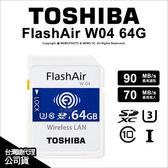 Toshiba 東芝 FlashAir W04 W-04 64G 64GB 90M/70M WiFi記憶卡 公司貨★可刷卡★薪創數位