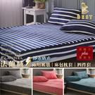 【BEST寢飾】專櫃級法蘭絨床包枕套組 加大6x6.2尺 不含被套 纖細保暖 素色床包 法萊絨 F1