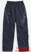 Kappa雙層風褲D656-6648-3