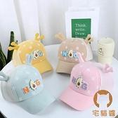 兒童棒球帽夏季薄款遮陽涼帽防曬男童太陽帽女童寶寶鴨舌網帽【宅貓醬】